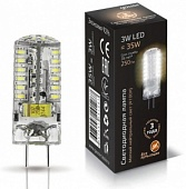 Лампа Gauss LED GY6.35 AC85-265V 3W 2700K 1/20/200